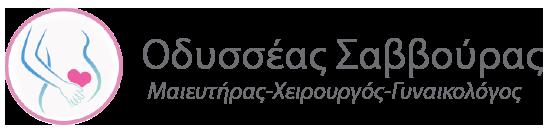 Οδυσσέας Σαββούρας